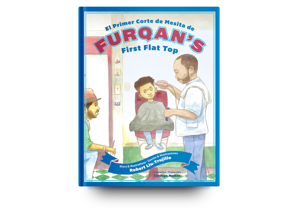 Cover design for Furqan's First Flat Top