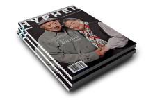 Hyphen magazine, Issue 24