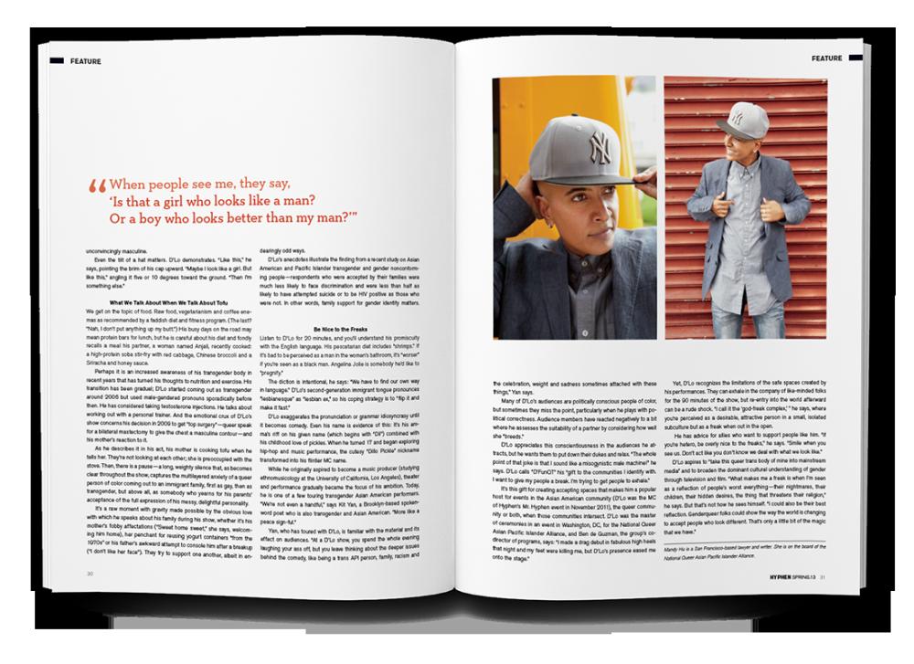 Print design for Hyphen magazine by Swash Design Studio