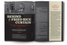 Hyphen magazine, Issue 26