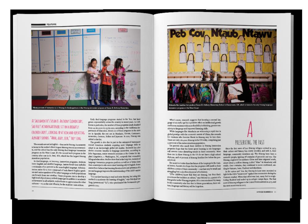 Graphic design for Hyphen magazine by Swash Design Studio