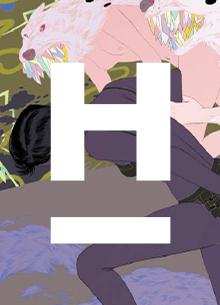 Hyphen Issue 24